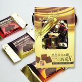 味覺百撰 黑色黃金礦巧克力 620g【櫻桃飾品】【28471】