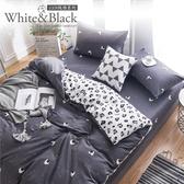 Artis - 100%純棉-黑白E系列-【合版B】雙人床包/枕套三件組