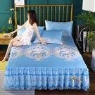 床裙 夏季冰絲蓆床裙式床罩單件蕾絲邊防滑...