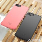 行動電源 蘋果6背夾行動電源6s背夾式電池6sp無線充電器iPhone7/7plus手機殼  三角衣櫃