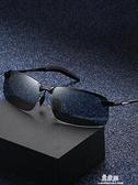 墨鏡 夜視專用太陽鏡男司機駕駛墨鏡潮日夜兩用變色眼鏡偏光鏡釣魚開車