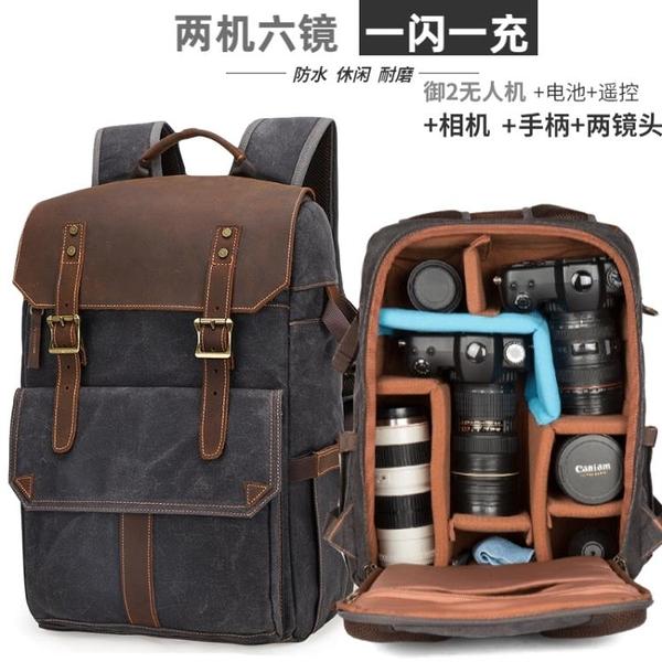 防水攝影後背包大容量單反背包15.4寸蘋果電腦大疆御2pro無人機包 韓美e站