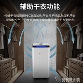 奧克斯除濕機家用臥室小型空氣吸濕器地下室工業抽濕大功率干燥機  夏季特惠