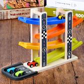 1-2-3周歲男孩滑行軌道玩具車模型小汽車益智慣性滑翔車 WD