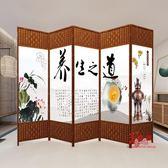 屏風 隔斷客廳裝飾玄關牆簡易摺疊實木行動摺屏時尚辦公室簡約現代T 1色