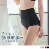 《VB0279》激瘦無縫高腰束腹彈力翹臀褲 OrangeBear