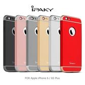 iPAKY Apple iPhone 6S/6S Plus 三合一拼接保護殼 背蓋 保護殼 硬殼