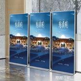 麗屏防風門型展架80x180易拉寶立式海報架落地式廣告牌KT板展示架 露露日記