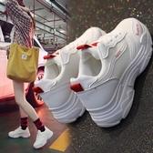 ins超火老爹鞋女新款 韓版ulzzang原宿百搭學生跑步火焰運動鞋 雙11低至8折