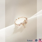 戒指 花朵不掉色戒指女潮小清新時尚個性開口可調節小眾設計食指戒 coco
