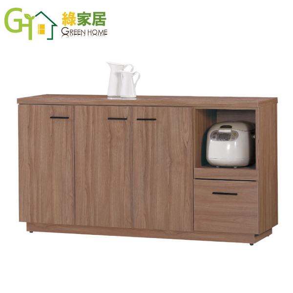 【綠家居】夏比堤 5尺柚木紋餐櫃/收納櫃(下座)
