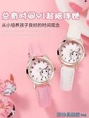 兒童手錶 手表兒童女童防水防摔卡通粉幼兒園數字小學生公主電子表可愛韓版 快速出貨
