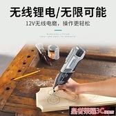 電磨筆 電磨機小型手持打磨拋光電動雕刻筆玉石木雕工具手工YTL