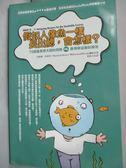 【書寶二手書T1/科學_YAS】假如人像魚一樣長出鰓,會怎樣?:75個最異想天開..._馬歇爾
