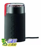 [美國直購] Bodum 11160-01US 咖啡磨豆機 Bistro Electric Blade Coffee Grinder, Black