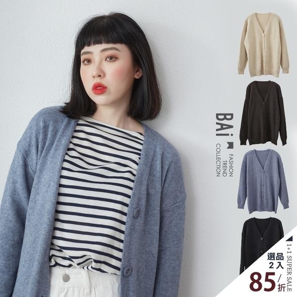 外套 純色柔軟毛線針織V領彈性罩衫-BAi白媽媽【302217】