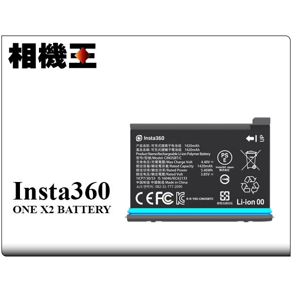 Insta360 ONE X2〔1420mAh〕原廠電池