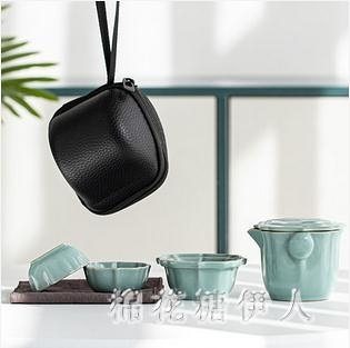 戶外單人旅行茶具套裝快客一壺二四杯便攜包式隨身旅游泡茶壺 yu13369【棉花糖伊人】