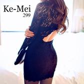 克妹Ke-Mei【AT64845】心機辛辣!美背摟空蕾絲連身洋裝+內褲+褲襪