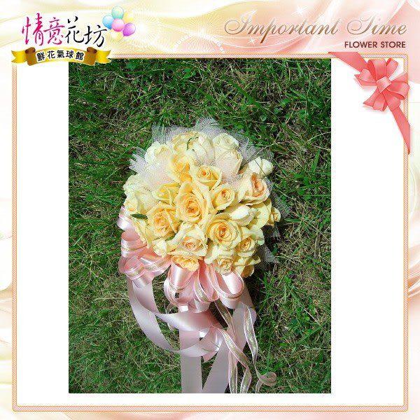 (YD-07)北縣永和花店婚禮會場必備用品新娘捧花伴娘手捧花1200元可依照希望色系作變更
