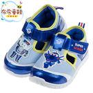 《布布童鞋》SuperWings超級飛俠保羅兒童透氣休閒鞋(15~20公分) [ M8F017B ]