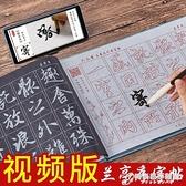 王羲之蘭亭序 毛筆字帖入門水寫布套裝文房四寶書法練習 極簡雜貨