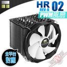 [ PC PARTY ] 利民 Thermalright HR-02 MACHO Rev.B CPU散熱器
