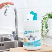 抽油煙機清潔濕巾一次性去油污濕紙巾 廚房用紙專用擦油紙吸油紙   mandyc衣間