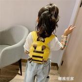 幼兒園小書包1-3歲寶寶背包男女孩兒童卡通雙肩包防走失帶牽引繩『潮流世家』