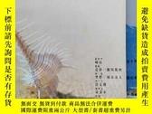 二手書博民逛書店罕見《小說選刊》2005年全年共12期Y439179