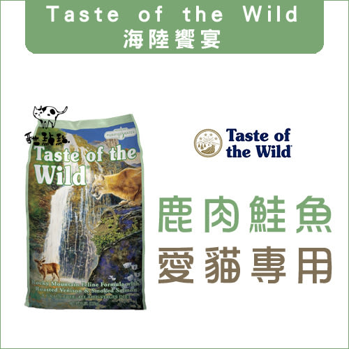 Taste of the Wild海陸饗宴〔洛磯山鮭魚鹿肉,全貓糧,2.27kg〕