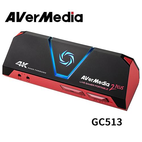 【限時至0630】 AVerMedia 圓剛 LGP2 PLUS 實況擷取盒 GC513