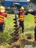 地鑽大功率四沖程挖坑機打洞機地鑚植樹電線桿打樁機種植機挖孔挖土機 NMS陽光好物