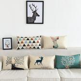 靠枕枕頭北歐棉麻長方形沙發抱枕長條枕長墊腰枕腰靠亞麻靠墊含芯 雙十二85折