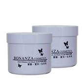 寶藝Bonanza 保濕冷敷劑週慶雙瓶優惠組