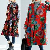 【韓國KW】(預購) L~2XL民族風復古印花修身長版外套