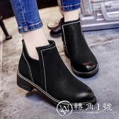 韓版2018春季新款粗跟短靴女短筒女靴子學生chic復古百搭平底女鞋