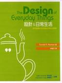 (二手書)設計、日常生活—如何選擇安全好用的日常生活用品