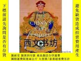 二手書博民逛書店【罕見】2012年平裝版China s Last Empire