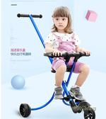 中今溜娃神器兒童三輪車手推車簡易輕便折疊歲寶寶遛娃車帶娃神器igo「時尚彩虹屋」