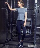 奧義瑜伽服運動褲女緊身跑步健身速乾運動衣高腰瑜伽長褲    凱斯盾數位3C