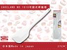 日本CAKELAND NO.1610一體成型耐熱橡皮刮刀 27CM《Mstore》