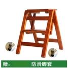 實木摺疊家用多功能梯子室內梯踏板三四步梯人字摺疊梯實木梯凳子 小山好物