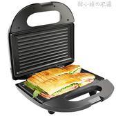 三明治機帕尼尼機多功能早餐機家用烤面包片機三文治機熱壓吐司機YXS 韓小姐的衣櫥
