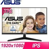 【南紡購物中心】ASUS 華碩 VY279HE 27吋 IPS 低藍光不閃屏 抗菌護眼螢幕