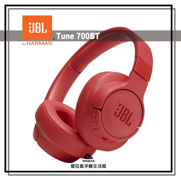 【台中愛拉風│搭配門號價599起】JBL TUNE 700BT 耳罩式藍牙TWS 耳機 串流傳輸 連續撥放27小時