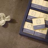 【微曼】低熱量纖蛋白巧克力(54g/盒)