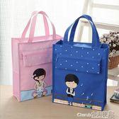 補習袋 補習袋學生書袋手提男女兒童補習包手拎補課包美術包文件袋【小天使】