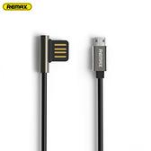 瑞斯 Remax RC-054m Micro USB 高速傳輸線