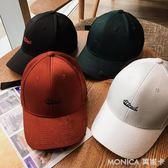 18年新品韓國綢布鴨舌帽女鐵銹紅休閒百搭刺繡彎簷棒球帽子男 莫妮卡小屋